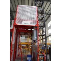 Cheap Construction Material Man Material Hoist / Lifting Hoist Equipment With Single And Double Cage for sale