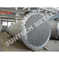 Cheap Titanium Gr.2 Cooler / Shell Tube Heat Exchanger for Paper and Pulping Industry for sale