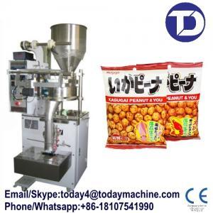 Cheap Grain Stick Sugar Packing Machine for sale