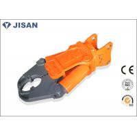 Buy cheap Demolition Hydraulic Scrap Shear Steel Metal Cutter For Small Hitachi Excavator from wholesalers