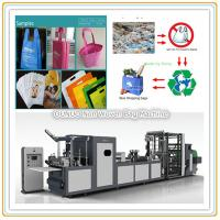 China PP Nonwoven Fabric Making Machines from Germany on sale