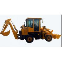 WZ25-16 Mini 1.6 tons Backhoe Loader For Sale