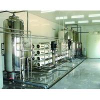 Water Treatment System (FSJ-15000L/H-2)