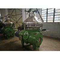 Cheap Fully Automatic Control Centrifugal Solid Liquid Separator DHYY470 Easy Operating for sale