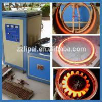 Cheap Good work hardening equipment used induction heating equipment for sale for sale