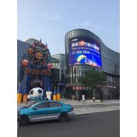 Buy cheap large led display digital club led display screen indoor nichia led outdoor video display billboard from wholesalers