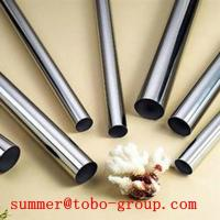 China 25x1.5mm hole size 1mm copper insulated copper tube,brass tube price on sale