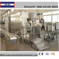 Cheap Stainless Steel Made Egg Roll (Wafer Stick) Complete Machine Hot Sale in 2015 for sale
