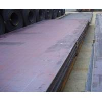 Cheap Steel plate for for Boiler Pressure Vessel EN 10028-2 P355GH steel for sale