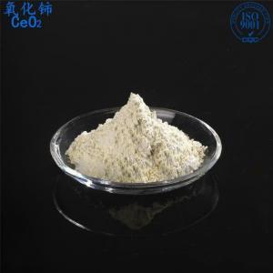 Cheap Cerium Oxide 172.12 Cas 1306-38-3 Rare Earth Oxides for sale
