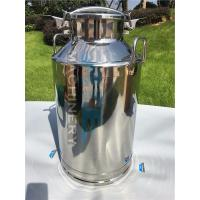 Cheap 20L Aluminum milk cans /stainless steel milk transport cans Brand New Round Aluminium Milk Cans with Low Price for sale