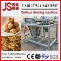 Cheap Single-Phase Motor Small Peanut Sheller Machine With Steel Plate delivery packaging machine steel for sale