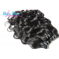 Cheap Water Wave 23 Inch / 25 Inch Cambodian Hair Bundles Dream Girl Hair Extensions for sale