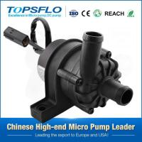 China Mobile electric vehicle charging system automotive grade coolant pump on sale