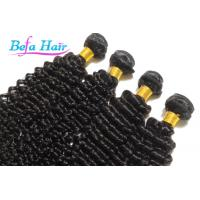 Cheap Natural Deep Curl 100 Virgin Brazilian Human Hair For Black Women for sale