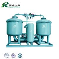 Cheap Air Feedstock Vpsa Oxygen Generating Plants For O2 Enriched Combustion for sale
