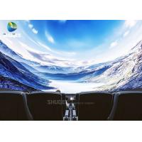 Cheap 360 Degree Dome Projection Used For Dome Cinema Give You Immersive Projection Experience for sale