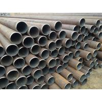 "Cheap Seamless Pipe 1/8"" - 36"" for sale"