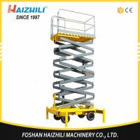 Cheap Factory direct sell 300kg 3m four-wheel mobile hydraulic scissor lift platform for sale