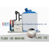 Cheap Germany Bitzer compressor 304 stainless steel flake ice machine wholesale