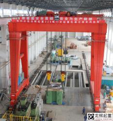 Shandong Longhui Hoisting Machine Co.,Ltd