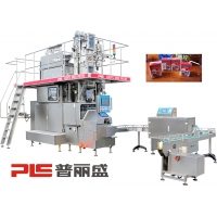 China 7500 PPH 100ml Aseptic Carton Filling Machine with Straw Applicator For Milk on sale