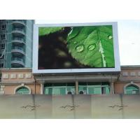 Cheap HD P8 RGB Full Color Outdoor Advertising Led Display With Video Function wholesale
