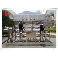 Buy cheap Reverse Osmosis Commercial Water Purification Systems 3 Stages Pretreatment For Pharmaceutical from wholesalers