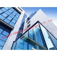 Half Hidden Frame With Laminated Insulation Double Skin Glass Curtain Wall For Commercial Building