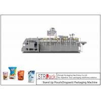 Cheap 60bpm Speed Horizontal Form Fill Seal Machine , Doypack Packaging Machine for sale
