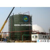China Enamel Coated steel bolted tanks grain storage silos For Storage on sale