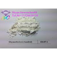 Cheap Oral oxymetholone Anadrol Trenbolone Steroids 99% Top purity 100mg/1ml/vials wholesale