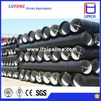Cheap ductile iron pipes C25, C30, C40 K9 for sale