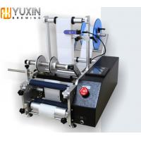 Cheap industrial used automatic beer glass bottle labeling machine for sale