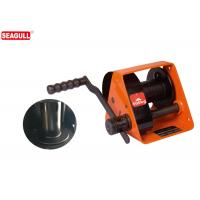 Buy cheap HWG Type 500kg Hand Lifting Winch With Two Way Ratchet , Worm Gear Hand Winch from wholesalers