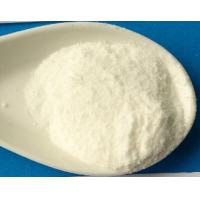 Quality Seafood Sodium Metabisulfite Preservative Shrimp Dry Powder Crystalline White wholesale
