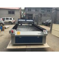China 1300*2500mm Laser Metal Cutting Machine / metal laser wood engraving machine on sale