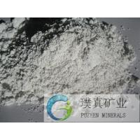 Buy cheap Puzhen nano grade Far Infrared Powder from wholesalers