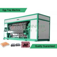 China High Output Pulp Molding Machine / Recycled Paper Pulp Moulding Machinery on sale