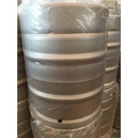 China 50L europe beer keg with valve for filling beer on sale