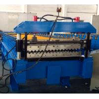 China Mold Forging Currogated Tile Cutter Machine / Roof Sheet  Production Line 5.5 Kw Power on sale