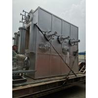 Buy cheap Fully Automatic Detergent Powder Making Machine With PLC Controller from wholesalers