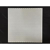 Cheap 600 x 600 Fireproof Acoustic Ceiling Tiles, Aluminum Perforated Ceiling panel for Decoration wholesale