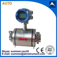 China Tri-clamp electro magnetic flow meter uesd for milk/drinking water/beer with low cost on sale