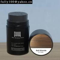 Cheap Fully hair building powder/ hairloss concealer for sale