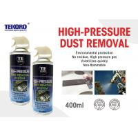 Cheap Compressed Air Duster / Aerosol Electronics Cleaner Dust And Lint Removing Use for sale