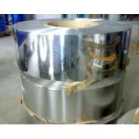 Cheap HV300-600, 2B BA and 2Cr13 cold rolled Stainless Steel Coils for Steam Turbine Blades for sale