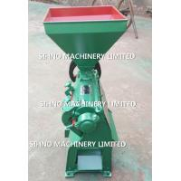 Cheap The factory price Rice huller,Rice peeling machine, for sale