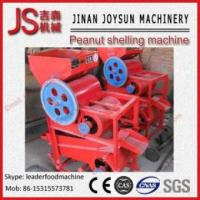 Cheap High Efficiency Peanut Shelling Machine 8 kw Diesel CE Approved groundnut shelling machine for sale