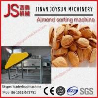 Cheap High Efficiency Automatic Peanut Sorting Machine Low Breaking induction heating machine spring forming machine for sale